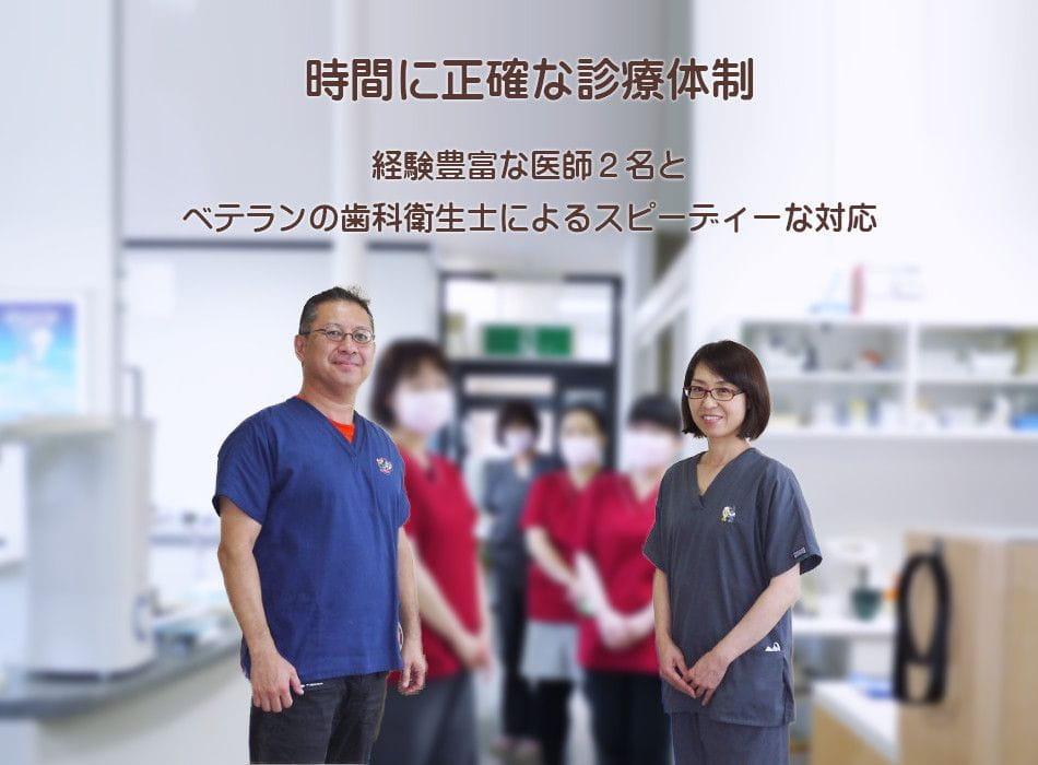 いわきり歯科の治療設備